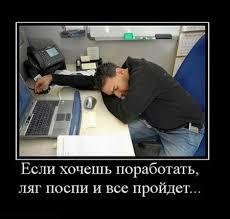 Мэр Одессы Труханов подал в ЕСПЧ жалобу на якобы незаконное задержание в Украине - Цензор.НЕТ 4271
