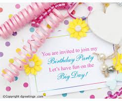 You Are Cordially Invited To My Birthday Party Birthday Invitation