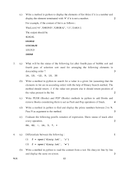 cbse computer science class boars question paper set  cbse class 12th 2015 computer science question paper