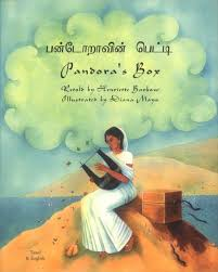 pandora s box bilingual children s myths folktales in many  pandora s box bilingual children s book in n chinese traditional czech italian