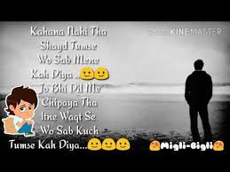 boys love bite whatsapp sad status