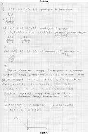 Решение контрольная работа Виленкин К №В по Математике  Решение контрольная работа Виленкин К 14 №В1 по Математике дидактические материалы за 5 класс А С Чесноков К И Нешков