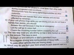 dmv test 2015. Beautiful Dmv California DMV Written Test  6th Feb 2014 Inside Dmv Test 2015
