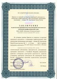 Купить диплом рггу А также иностранцев и лиц без гражданства настоящий Закон регулирует общественные отношения в области образования определяет основные купить диплом рггу