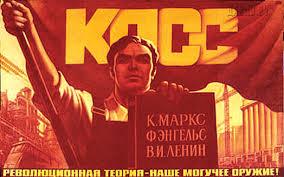 Кіберполіція проводить обшуки в офісі ЦК КПУ - Цензор.НЕТ 124
