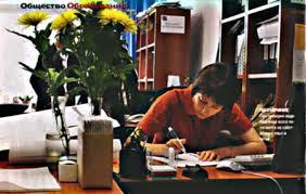 Заказать контрольную работу в Новосибирске Дипломные работы без  Заказать контрольную работу в Новосибирске Дипломные работы без плагиата