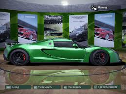 Need For Speed Carbon Lotus Hennessey Venom GT | NFSCars