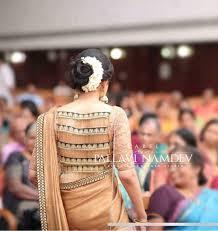Pallavi Design Studio Label Pallavi Namdev Designer Wear Studio Thrissur Ho