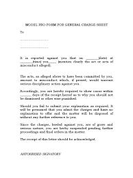 Rejoining Letter Format Doc