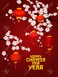 Flower Paper Lanterns Chinese New Year Greeting Card Of Red Paper Lantern With Plum