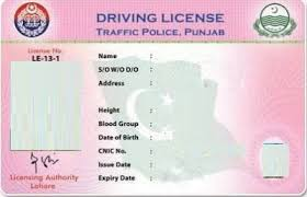 Facebook License Driving Card Replacement