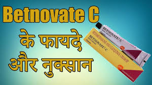 Image result for betnovate-c uses
