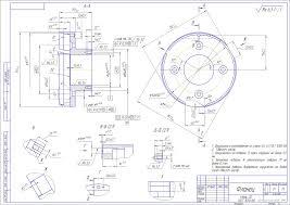 Курсовая работа по технологии машиностроения курсовое  Дипломный проект Технологический процесс изготовления детали Фланец большой