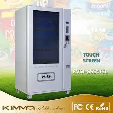 Cargo Vending Machine Interesting China 448 Touch Screen 448 Trays 48 Cargo Roads Vending Machine