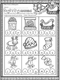 Christmas Math and Literacy pack- kindergarten Beginning sounds ...