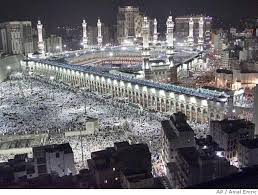 Architectural Mecca Building design flavored by Islam Most US