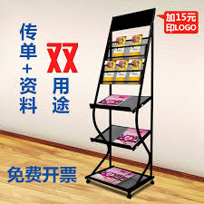 newspaper rack for office. Data Frame T Magazine Rack Newspaper Storage Office Promotional Floor Display For