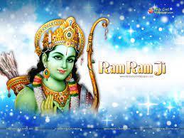 Ram Ram Ji Wallpapers, Images & HD ...