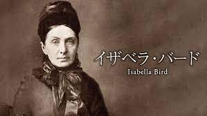 Isabella Bird and Her Travels in Nineteenth-Century Japan   Nippon.com