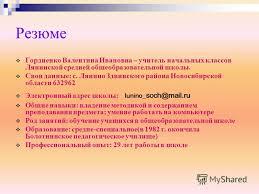 Москва диплом ру Обвинительный приговор не москва диплом ру приводится вовсе в исполнение если он не был приведен в исполнение в течение десяти лет со дня вынесения
