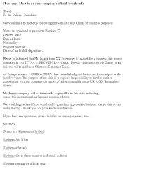 Invitation Letter Sample Fresh For Business Visa Best Of Sample Of ...