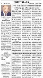 advocacy essay essay on digital ssc cgl tier iii palliative care  essay advocacy essay