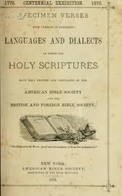 american bible society specimen verses