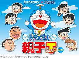 Wow Japanese - Phiêu cùng tiếng Nhật - Ttìm hiểu ý nghĩa của tên các nhân  vật trong bộ truyện Doraemon 1. Chú mèo máy Đô rê mon. Chính xác tên tiếng