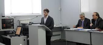 Успешная предзащита диссертации на кафедре Электронная техника СевГУ