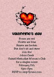 Valentines Invitations Valentines Day Party Invitations 2019