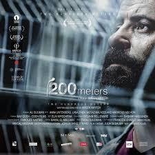 qatar – filmcentric