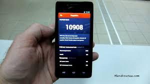 Prestigio MultiPhone 5451 DUO Hard ...