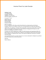 Letter Thank You Letter After Phone Interview