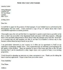 Cv Cover Letter For Retail Job Best Retail Cover Letter