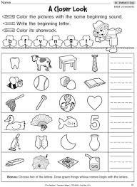 Phonics worksheets, Kindergarten phonics and Phonics on PinterestKindergarten Phonics Worksheet...Good for Homework (FREE!)