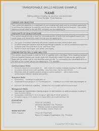 25 Job Skills For Resume Sofrenchy Resume Examples