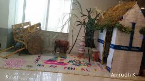 office decor for pongal. Office Decor For Pongal I