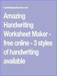 Handwriting Worksheets Maker Amazing Handwriting Worksheet Maker Free Online 3 Styles Of