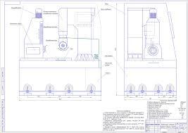 Курсовые и дипломные работы станки токарные металлорежущие  Курсовой проект Заточной станок Металлорежущий станок по типу anca