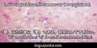 ese phrases love phrases for valentine s day more when someone gets all shy and confused as to why you like them here s a good explanation love s just love what do you want me to do write an essay