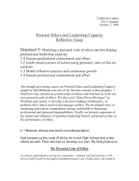 Personal Code Of Ethics Essay Personal Ethics And Leadership Capacity Ocde