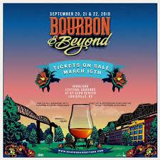 Bourbon Beyond Music Festival At Eastern Kentucky Expo