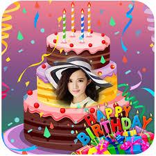 Download Name On Birthday Cakes Birthday Photo Frames 2018 101