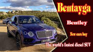 2018 bentley review.  bentley 2018 bentley bentayga  mulliner  review new cars buy in p