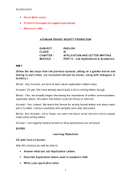 letter writing format for leave application 91 121 113 106 leave of absence letter for personal reasons example the balance