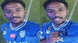 انضمام اللاعب خليفة الدوسري إلى نادي الهلال السعودي