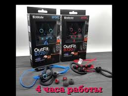 <b>Defender OutFit B720</b> - YouTube