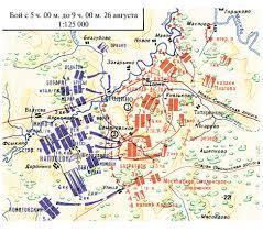 Бородинская битва августа сентября г Министерство  Бородинская битва 26 августа 7 сентября 1812 г Министерство обороны Российской Федерации