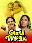 Sneha Ghazab Tamasha Movie