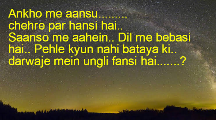 urdu shayari for love in english